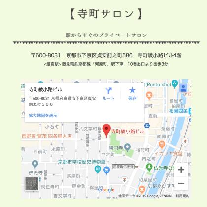 寺町サロン 京都 着付け教室